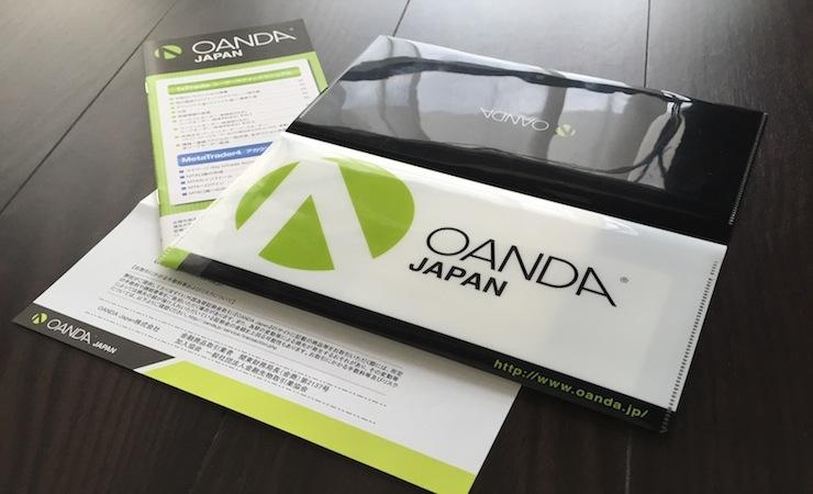 OANDAのプロコース契約書とMT4取り扱い説明書